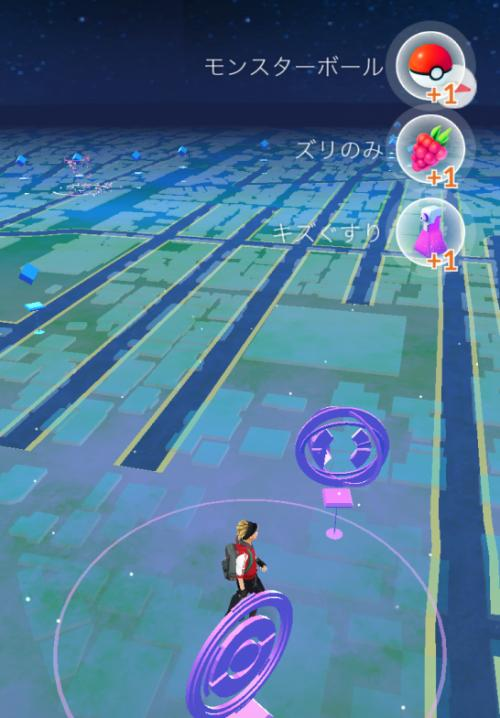 PokeStops tips: You don't have to tap bubbles   Pokemon Go - GameA